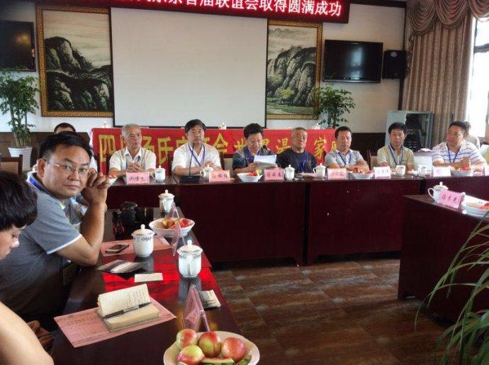 四川广汉留恋人家酒店投资管理有限公司